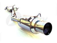 RX7 COM | 1986-1991 Rx7 Exhaust (330)7-ROTARY